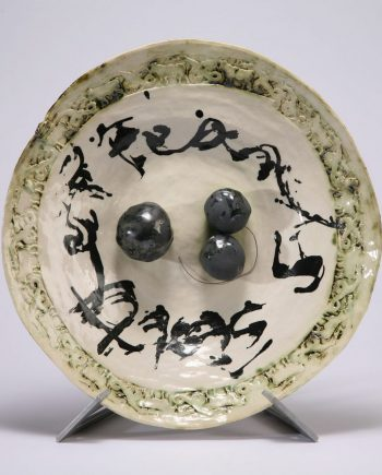 Pearls Scatter by Inge Roberts. (European Ceramic Sculpture)