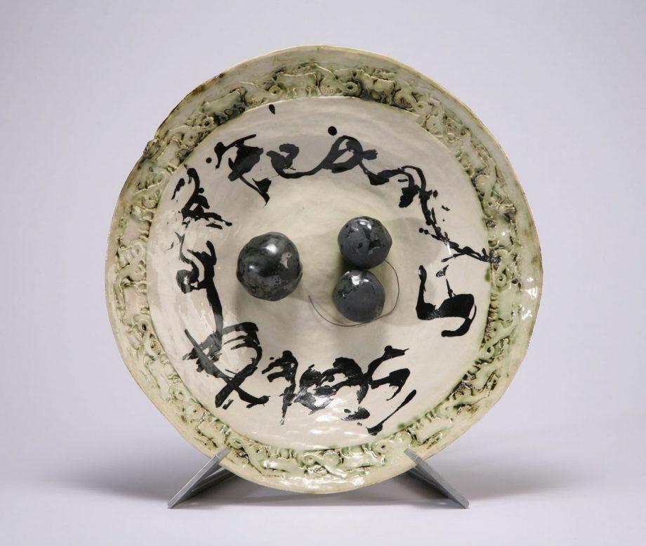 Pearls Scatter by Inge Roberts. (European Ceramic Sculpture)