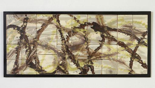 Motion by Kristi Sloniger (Ceramic Wall Sculpture)   American Artwork